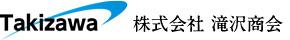 株式会社滝沢商会